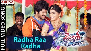 Radha Raa Radha Full Video Song || Titanic Full Video Songs || Rajeev Saaluri, Yamini Bhaskar - ADITYAMUSIC