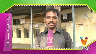 Naan – New Year Resolution 2015 | 01-01-2015 Vendhar TV New Year Special Show