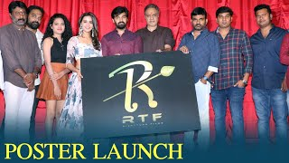 Taagithe Tandana Movie First Look Launch | Sapthagiri | #TaagitheTandana - TFPC