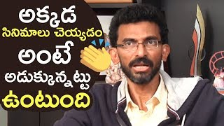 Director Sekhar Kammula Comments On Hollywood | I Love To Do Movies In Tollywood Only | TFPC - TFPC
