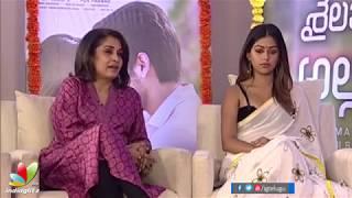 Shailaja Reddy Alludu Team Vinayaka Chavithi Special Interview || Naga Chaitanya - IGTELUGU