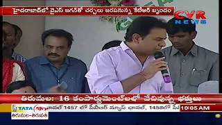 దొంగ రాజకీయాలు | TDP MLA Bonda Uma comments on KTR and Ys Jagan meet | CVR News - CVRNEWSOFFICIAL