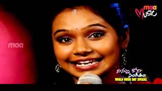 Ninnu Kori Sangeetham .. World Music Day Special - MAAMUSIC