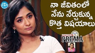Sandhya Raju About What New Things She Has Learnt In Her Life || Dialogue With Prema - IDREAMMOVIES