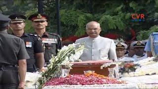 President Ram Nath Kovind Pay Last Respects to Atal Bihari Vajpayee | CVR News - CVRNEWSOFFICIAL