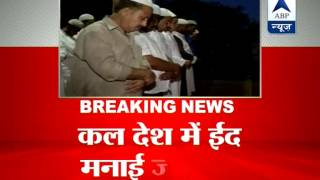 Eid to be celebrated on Tuesday - ABPNEWSTV