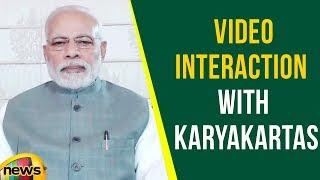 PM Modi's Video interaction with Karyakartas on the 38th BJP Foundation day - MANGONEWS