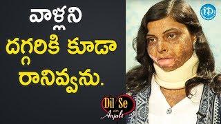 వాళ్లని దగ్గరికి కూడా రానివ్వను - Neehaari Mandali || Dil Se With Anjali - IDREAMMOVIES