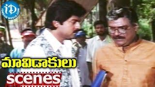 Maavidakulu Movie Scenes - Brahmanandam, Kota Making Comedy On Jagapati Babu - IDREAMMOVIES