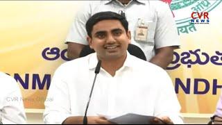 Minister Nara Lokesh Inaugurates 6 IT Companies In Amaravathi | CVR News - CVRNEWSOFFICIAL
