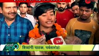 Aapki News: India's youngest girl to scale Mt. Everest has a message for women - ZEENEWS