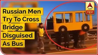 Russian Men Try To Cross Bridge Disguised As Bus - ABPNEWSTV