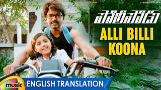 VIJAY Policeodu Movie Songs | Alli Billi Koona Video Song Wth English Translation | Samantha | Theri - MANGOMUSIC
