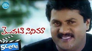 Modati Cinema Movie Scenes - Shankar Melkote Comedy In Brahmanandam Saloon || Navdeep - IDREAMMOVIES