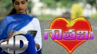 Gowthami || Romantic Telugu Short Film - YOUTUBE