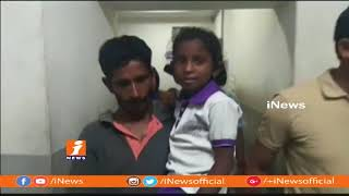 Police Rescued Two Abduct Children at Bank Colony | Handover To Parents | Hyderabad | iNews - INEWS