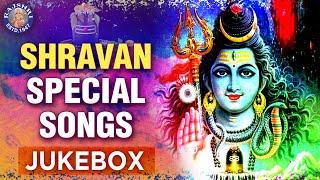 Shravan Special – Shiva Devotional Mantras & Songs | Shravan Special Songs Jukebox - RAJSHRISOUL