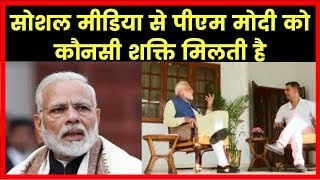 Akshay Kumar interview PM Narendra Modi; PM मोदी क्यों जाते हैं सोशल मीडिया पर, अक्षय कुमार इंटरव्यू - ITVNEWSINDIA