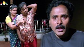 Brahmanandam and Sunil Comedy Scenes Back to Back | Telugu Movie Comedy | Sri Balaji Video - SRIBALAJIMOVIES