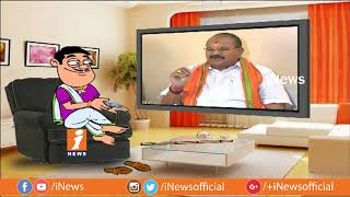 #DadaSatires on #KannaLakshminarayana Over His Comments on Chandrababu | Pin Counter | iNews - INEWS
