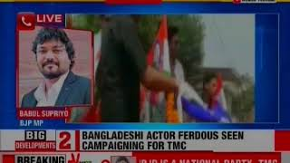 Lok Sabha Elections 2019: Campaigns for TMC with Tollywood Actors; Babul Supriyo Speaks to NewsX - NEWSXLIVE