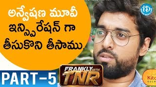Subrahmanyapuram Movie Director Santhosh Jagarlapudi Interview Part #5 || Frankly With TNR - IDREAMMOVIES
