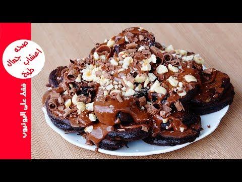 حلوى بدون فرن في خمس دقائق روعة في المذاق حلويات سهلة وسريعة التحضير