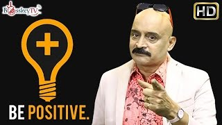Positive Thinking Tips by Bosskey | Be Positive! | Monday Motivations | Bosskey TV