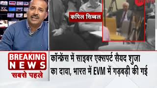 Deshhit: Watch detailed analysis of all the major news of the day, January 21, 2019 - ZEENEWS