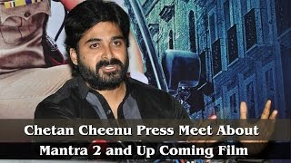 Chetan Cheenu Press Meet About Mantra 2 and Up Coming Film - IGTELUGU