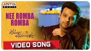 Nee Romba Romba Video Song | Ooranthaa Anukuntunnaru | K.M. Radha Krishnan - ADITYAMUSIC