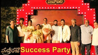 Allu Aravind And Allu Arjun Facilitated To Team Mahanati Movie | Allu Arjun - RAJSHRITELUGU