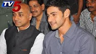 Mahesh Babu Tweets to support Galla Jayadev @4PM - TV5NEWSCHANNEL