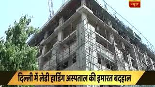 Master Stroke: 359 projects worth 150 Crore are running late in the country - ABPNEWSTV
