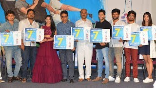 Husharu Movie Release Date Announcement Press Meet | Daksha Nagarkar | Radhan | TFPC - TFPC