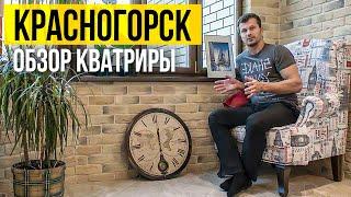 Ремонт в новостройке Красногорск   Отзыв о Форс Монтаж  forcemontage