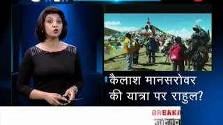 5W1H: Watch top news with research and latest updates, June 23, 2018 - ZEENEWS