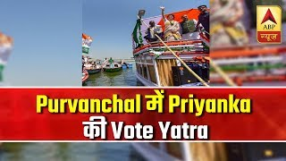 Climax in Kashi: Full coverage on Priyanka Gandhi's stint in UP - ABPNEWSTV