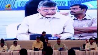 AP CM Chandrababu Naidu Holds Meeting With AP Collectors At Amaravati | Mango News - MANGONEWS