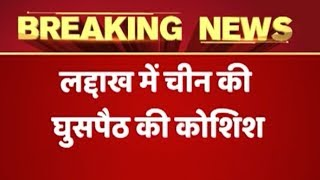 Chinese helicopters violates Indian airspace in Ladakh - ABPNEWSTV