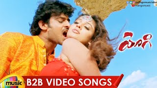 Prabhas Yogi Movie Back 2 Back Video Songs | Nayanthara | VV Vinayak | Ramana Gogula | Mango Music - MANGOMUSIC