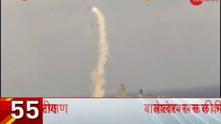 India successfully test-fires BrahMos supersonic cruise missile - ZEENEWS