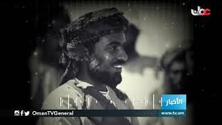 جلالة السلطان #قابوس بن سعيد - طيب الله ثراه - يصل إلى #مسقط لأول مرة في الثلاثين من يوليو عام 1970م