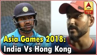Twarit Khel: India to take on Hong Kong in Asia Cup 2018 today - ABPNEWSTV
