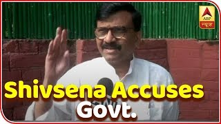 Shiv Sena leader Sanjay Raut attacks BJP after 4 jawan martyred in Pulwama today - ABPNEWSTV
