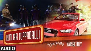 Rotti Jaari Tuppadalli Full Song    Yarige Idly    Vishwajith Harish, Megha Shenoy - LAHARIMUSIC