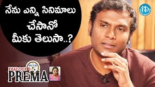 I Worked As Keyboard Player In Many Films - Anup Rubens || Dialogue With Prema - IDREAMMOVIES