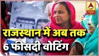 Voting halted in many constituencies after EVMs, VVPATs malfunction | Rajasthan Election - ABPNEWSTV