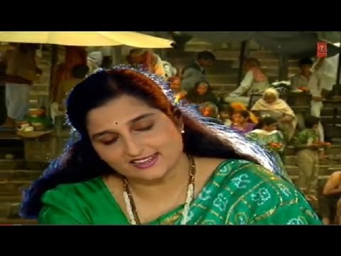 Ganga Amritwani Part 2 By Anuradha Paudwal [Full Song] I Ganga Amritwani