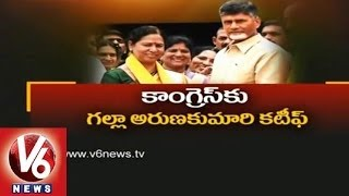 Galla Aruna Kumari Family Joins TDP - V6NEWSTELUGU